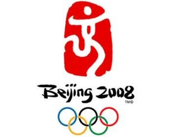 Pekina 2008